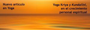 Yoga Kriya y Kundalini en el crecimiento personal espiritual